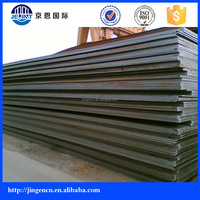 Low price high weldability high strength steel plate Q550CF