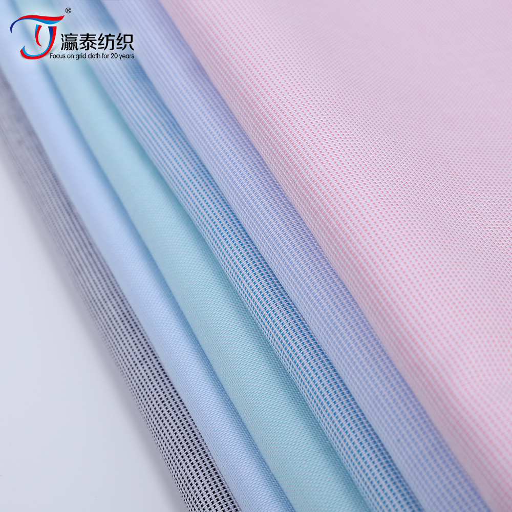 solid color 100% cotton woven little jacquard fabric for men's shirts,ladies' shirting,kids' clothing
