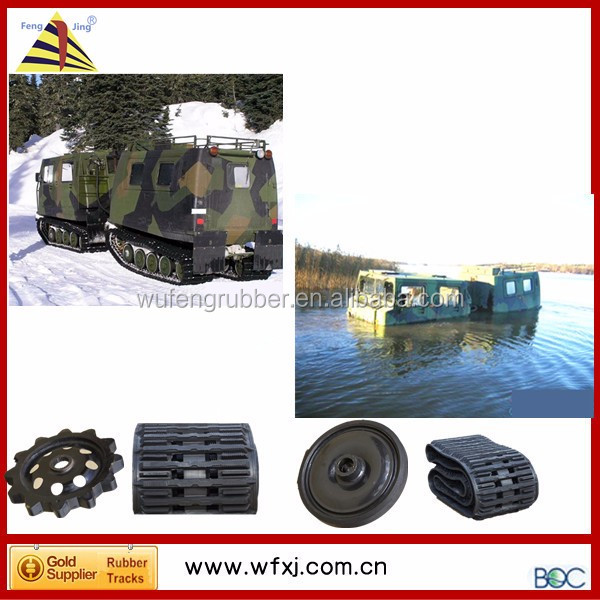 Hagglunds BV206 rubber track---Kevlar/BV206 parts Made in china