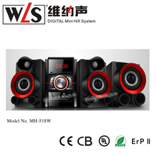 2.1 multimedia speaker system MH-51SW connect with Computer/TV/DVD/VCD/CD/MP3/MP4