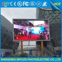 p12 outdoor waterproof ip65 led display/led signs commercial led curve display led advertising billboard