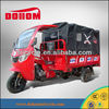 DOHOM 250CC covered cargo three wheel motorcycle for sale