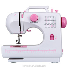 overlock multi-function domestic sewing machine FHSM-506
