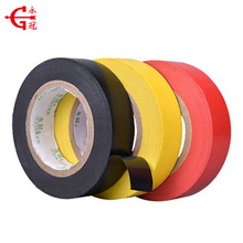 Cheapest Price Achem Wonder PVC Insulation Electrical Tape