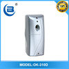 OK-310D aerosol dispenser manufacturer automatic spray perfume dispenser supplier