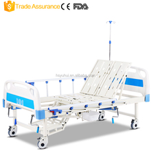 High Quality Multifunction Manual Nursing Hospital Sand Bed with Commode Price Medical Equipment For Sale