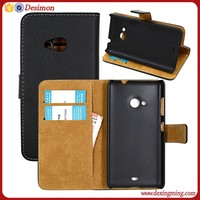 For Nokia Lumia 535 flip leather case