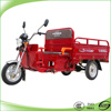 africa popular etricycle three wheeler