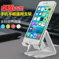 Silicone Desktop Cell Phone Stand Tablet PC Stand Holder for Mobile Phone (All Size) and Tablet (Up to 10.1 inch)