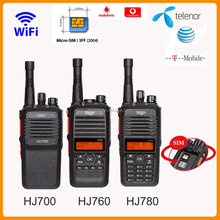 HJ700 HJ760 780 GSM/WCDMA radio with WIFI bluetooth functions