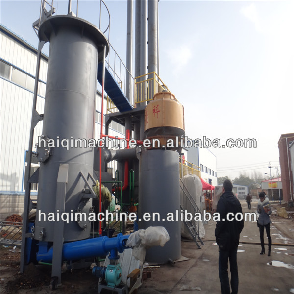 300kw pine chips biomass gasifier power plant for sale