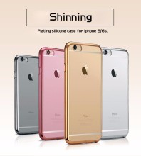 2014 new arrival 4 7 inch mobile phone case for iphone 6 cheap for iphone 6 mobile phone case