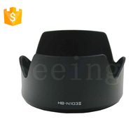 2015 J1 V1 J2 V2 Camera lens hood petal cover HB-N103II Fits for Nikon 10-30mm 30-110mm lens accessories