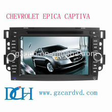 car dvd player with gps captiva WS-7008
