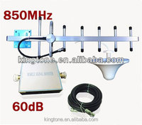 Homemade Wireless GSM CDMA Cell Phone Signal Booster 850MHz for Cell Phones