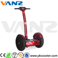 Cheap space electric chariot balance scooter with 2 wheels