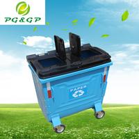 Waste Outdoor Dustbin PG-800L-1