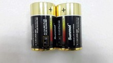 ultra more powerful LR20 dry cell battery