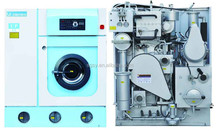 industrial used hotel dry cleaning machine