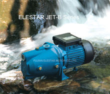 2 ELESTAR 1.5HP JET-B Series water well pump covers