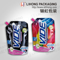2.025L Laundry Detergent Spout Pouch with Handle and Customized Printing