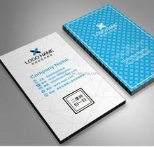 Custom Printed Name Paper Business Card