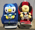 Functional & Lovely Child Safety Car Seats Secondhand Distributed in Japan TC-003-07