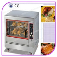 Lowest Price and High Quality Grilled Chicken Machine