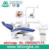 Middle Type Dental Chair HK 610 /gnatus dental chair price made in china