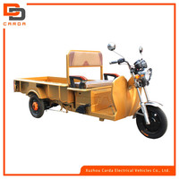 2016 hot seller commercial electric tricycle cargo for adults