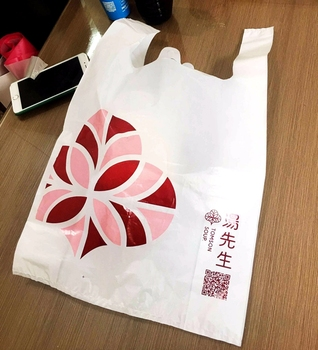 2017 Hot Sale Plastic Factory Wholesale T-shirt Shopping Plastic Bag with Custom Logo Print