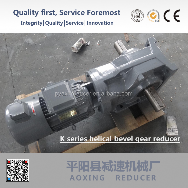 China Supplier K57 Helical bevel forward and reverse transmission