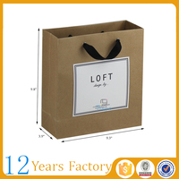 retail kraft paper mailing bags with handles