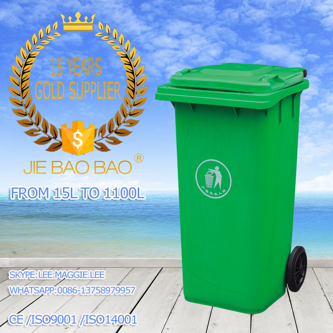 JIE BAOBAO! MOVABLE HDPE 120L LIVING QUARTERS WASTE CONTAINER