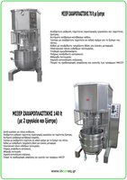 Planetary inox mixer for confectionary