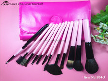 Made in China professtional makeup kit for women