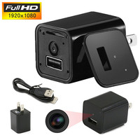 Multifunctional HD 1080P Wireless Hidden Spy