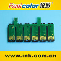 Auto reset chip for Epson R290
