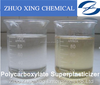 Concrete admixtures polycarboxylate water reducing agent