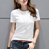 China supplier fitted women custom organic cotton t-shirt