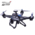 DWI 5.8Ghz GPS professional Follow me Drone with 2MP HD Camera Wifi