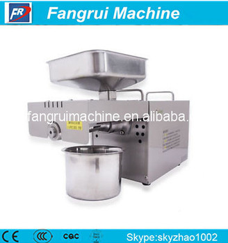 New designed FR-280 sea buckthorn almond nut oil extraction machine