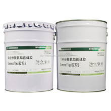 two-component polyurethane sealant for various construction joint sealing and caulking