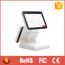 Touch screen restaurant bill payment machine POS machine