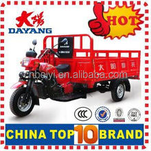Made in Chongqing China 200CC 175cc motorcycle truck 3-wheel tricycle 2016 new design cargo tricycle tire 400-12 for cargo