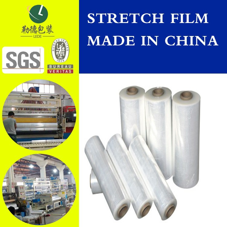 Reliable shrink wrap LLDPE stretch film