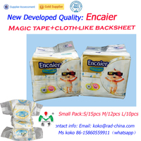 Ghana Market high quality breathable Magic tape Velcro tape cloth-like back film diaper cheap disposable baby diapers