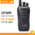Security Guard Equipment Full-Duplex Encrypted 10Km Range Cell Phone Two Way Radio Gsm Walkie-Talkie With Gps Tracker