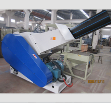 Plastic pipe crusher/ PVC pipe crusher