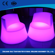 colorful led outdoor lounge chairs for party